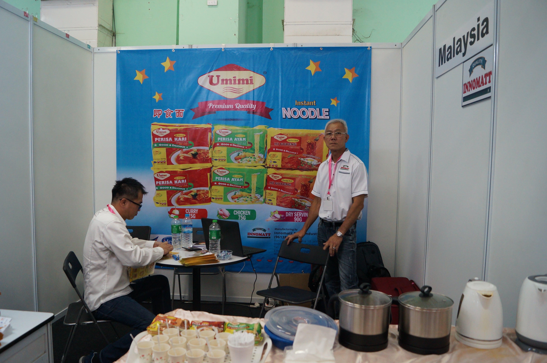 Myanmar Food & Drink Expo 2018   Innomatt