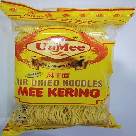 U&MEE Mee Kering / Dried Noodles 200g