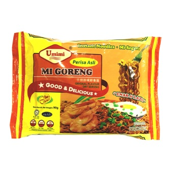 Launced a New Flavour ~ Mee Goreng ~ Jan 2017